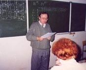 Серегин Игорь Александрович